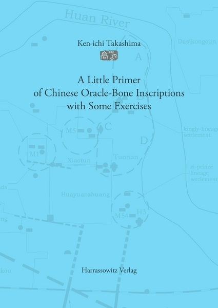 divination and prediction in early china and ancient greece raphals lisa